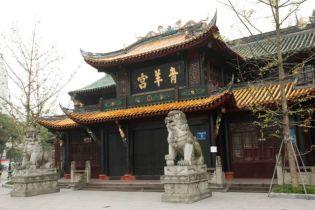 ChengDu34