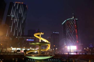 ChengDu40