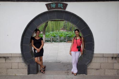 Jinan14