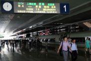 Shanghai73