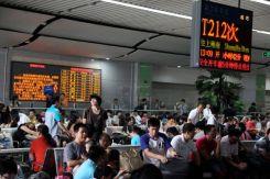 Shenzhen14