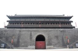 Xian34