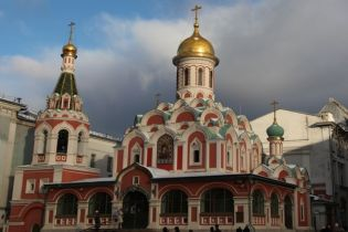 Moscow16