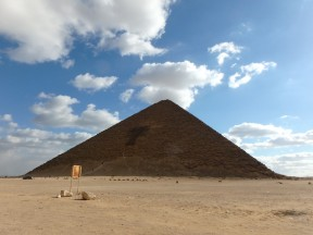 Red Pyramid, Dahsur