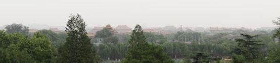The forbidden city in the smog...
