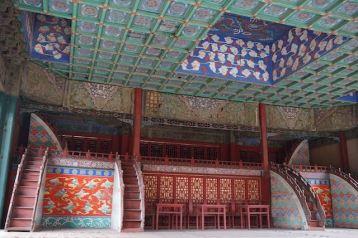 Forbidden city opera house...
